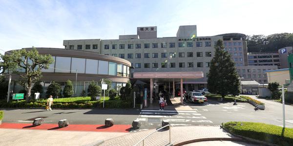大学 病院 順天堂